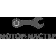 МОТОР-МАСТЕР